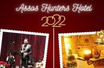 Assos Hunters Hotel Çanakkale Yılbaşı 2020