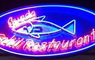 Cunda Sahil Restaurant Yılbaşı 2020