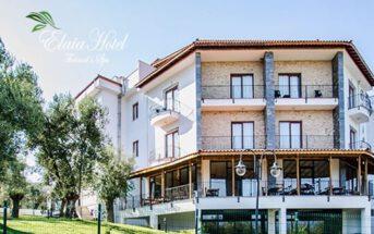 Elaia Hotel Kazdağları Yılbaşı Galası 2020