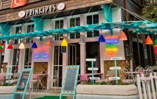 Hotel Prinkipos Yılbaşı