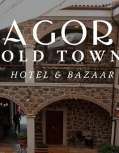 L'agora Old Town Hotel İzmir Yılbaşı 2019