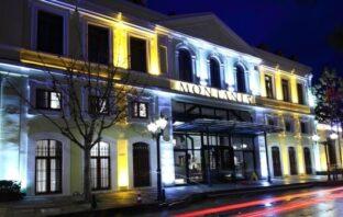 Montania Hotel Yılbaşı 2019