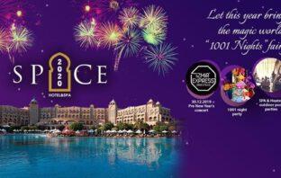 Spice Hotel & Spa Antalya Yılbaşı 2020