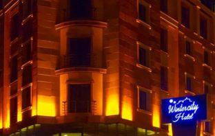 Winter City Hotel Kars Yılbaşı Programı